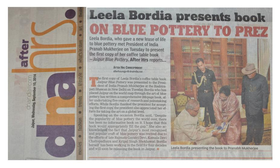 Media Coverage on Presentation of First Book on Blue Pottery by Leela Bordia - Jaipur Blue Pottery - A Tribute