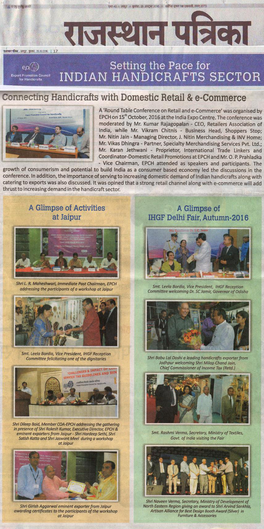 Setting The Pace For Indian Handicrafts Sector Blue Pottery Jaipur