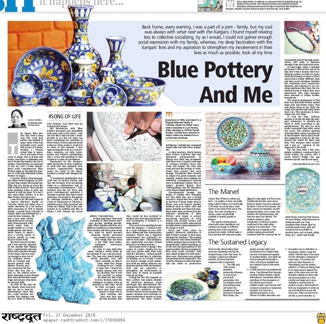 Leela Bordia - Neerja Jaipur Blue Pottery