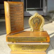 Yuva Pratibha - Awarded by the All India Jain Community