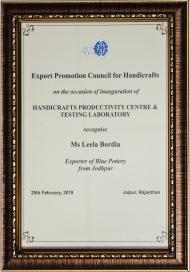 Certificate awarded by the Export Promotion Council for Handicrafts
