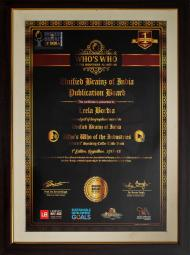 Certificate awarded by Unified Brains of India Publication Board