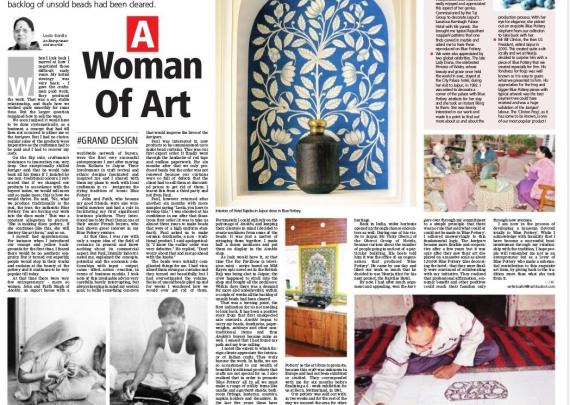History Revisited : A Woman of Art - Leela Bordia